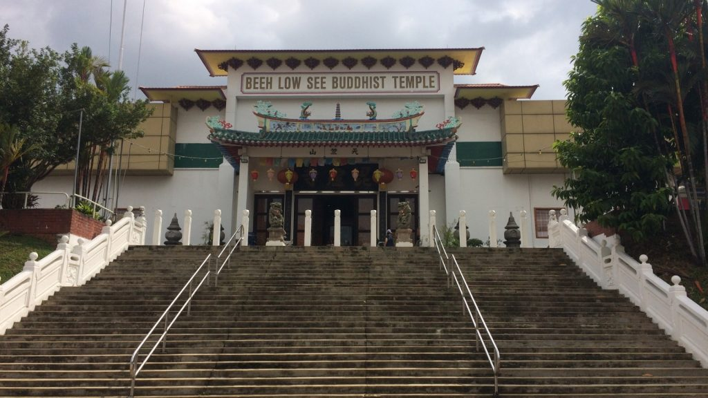 beeh low see temple
